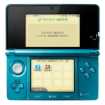3ds_features-6