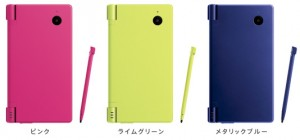 dsi_newcolor