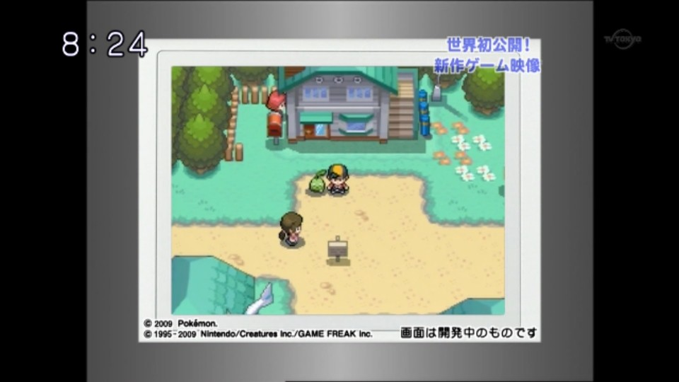 Heart Gold y Soul Silver Pokemon_remakes-7