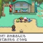 pokemon soul silver og heart gold Heart_gold_soul_silver-1-150x150