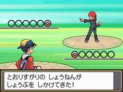 pokemon soul silver og heart gold Heart_gold_soul_silver-2