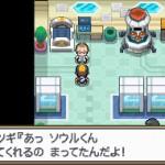 pokemon soul silver og heart gold Heart_gold_soul_silver-3-150x150