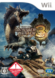 monster_hunter_3_boxart