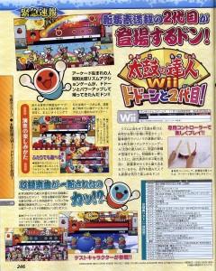 taiko_no_tatsujin_2_scan