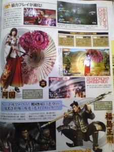 samurai_warriors_3_famitsu-2