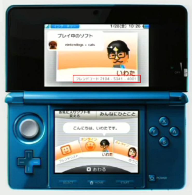 Nintendo 3DS Friend Codes List