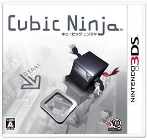[Trucos] Cubic Ninja Cubic_ninja_boxart_jap